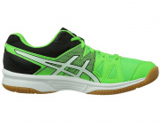 Buty Asics Gel-Upcourt B400N-7001