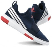 Buty Adidas CrazyQuick Swagger D69521